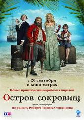 афиша к фильму Остров сокровищ (2007)