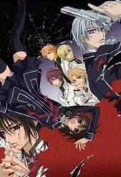 Аниме мультфильм Рыцарь-вампир (2008)