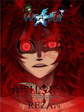Хеллсинг: Рассвет аниме фильм (2011)