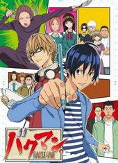 Бакуман аниме 2010