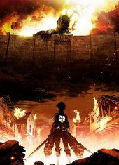 Вторжение титанов аниме сериал (2013)