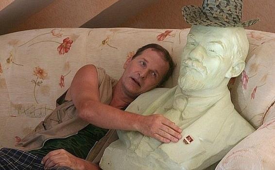 Кадр из сериала Сваты (2008)