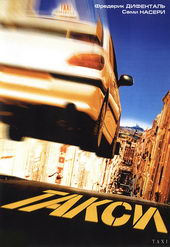 Фильм Такси (1998)