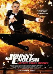 Афиша к комедии Агент Джонни Инглиш: Перезагрузка (2011)
