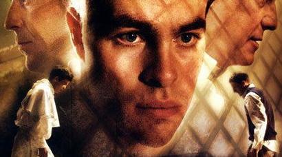 Постер из фильма Признание (2005)