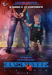 какие фильмы выходят в сентябре 2017