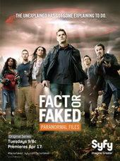 Кадр из фильма Факт или вымысел — Паранормальные явления (2010)