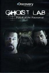 Лаборатория призраков (2009)