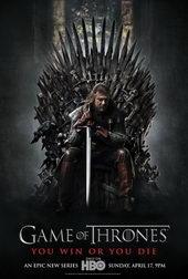 Игра престолов (2011)
