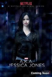 Плакат к сериалу Джессика Джонс (2015)