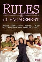 Афиша к сериалу Правила совместной жизни (2007)