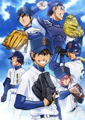 Мультфильм Величайший бейсболист (2013)