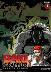 Боец Баки (2001) - постер