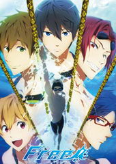 Плакат к аниме Свобода! Бесконечное лето (2013)