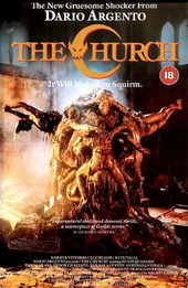 Плакат к фильму Собор (1988)