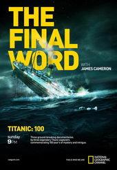 National Geographic: Титаник: Заключительное слово сДжеймсом Кэмероном(2012)