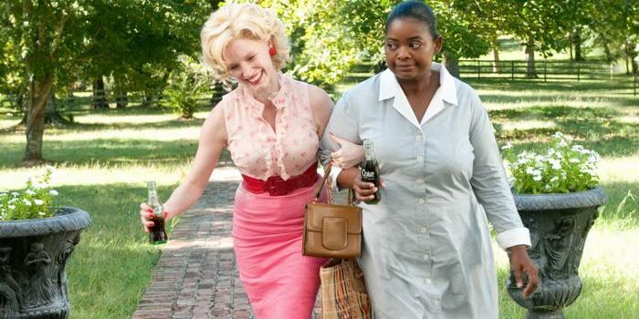 Кадр из фильма Прислуга (2011)