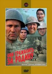 экранизация классики русской литературы