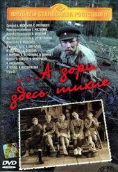 фильмы по русским классическим произведениям