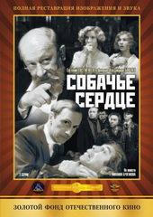 фильмы по классическим произведениям русских писателей