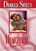 Плакат к фильму Биение сердца (1993)