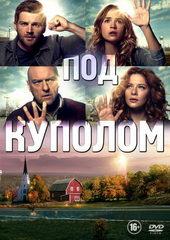Постер к сериалу Под куполом (2013)