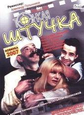 фильмы по книгам татьяны поляковой