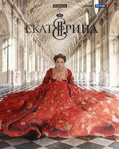 Сериал Екатерина (2014)