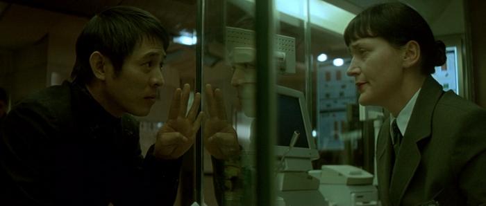 Поцелуй дракона (2002)