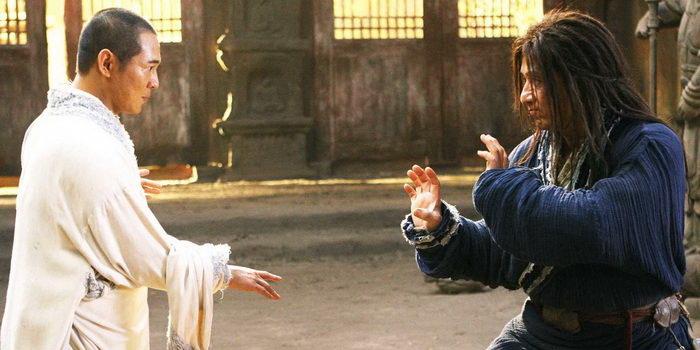 Персонаж из фильма Запретное царство (2008)