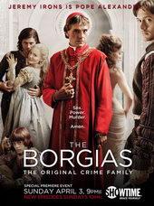 Борджиа (2011)