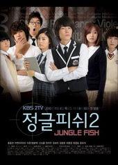 Постер к фильму Рыба джунглей 2 (2010)