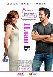 фильмы про беременность и роды