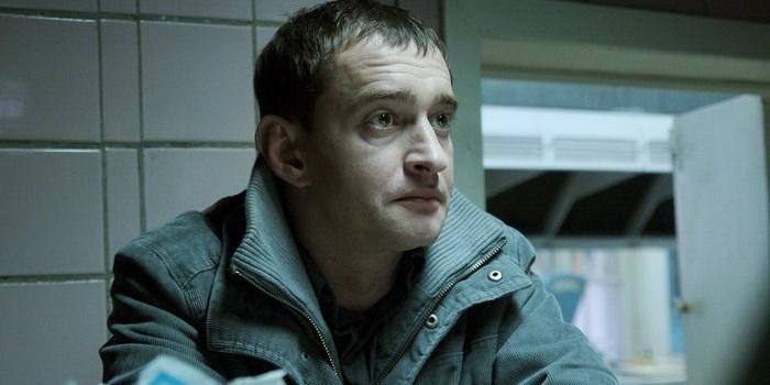 Кадр из фильма Домовой (2008)