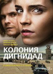 Афиша к фильму Колония Дигнидад (2016)