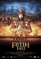 исторические турецкие фильмы про султанов
