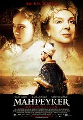 Постер к сериалу Махпейкер (2010)