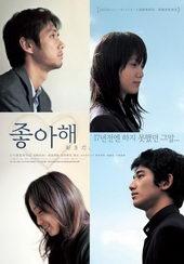Афиша к фильму Я тебя люблю (2006)