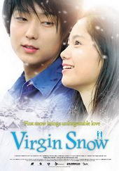 Постер к фильму Первый снег (2007)