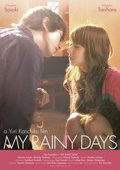 Плакат к фильму Мои дождливые дни (2009)