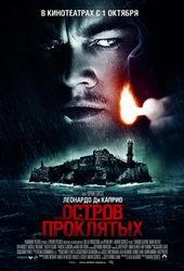 Афиша к фильму Остров проклятых (2010)