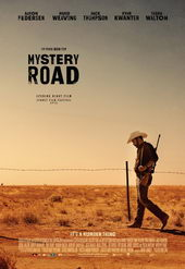 Постер к фильму Таинственный путь (2013)