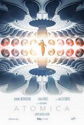 фантастика новинки кино 2017 список которые уже вышли