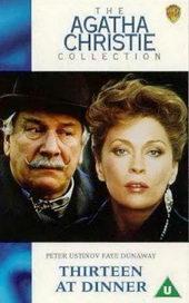 Постер к фильму Детективы Агаты Кристи: 13 за столом (1985)