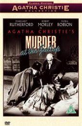 Плакат к фильму После похорон (1963)