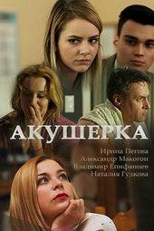 россия 1 кино по выходным 2017