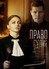 кино на канале россия 1 мелодрамы 2017 года по выходным