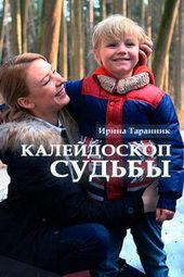 россия 1 фильмы по выходным 2017 мелодрамы