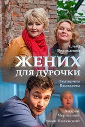 фильмы по выходным на канале россия 1 2017 русские