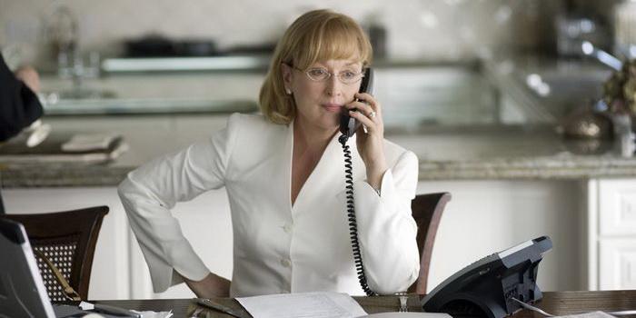 Сцена из фильма Версия(2007)